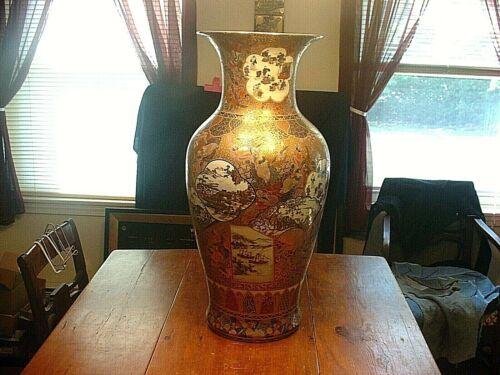 """Fantastic 30 1/2"""" Japanese Satsuma Palace Vase With Shimazu Family Crest"""