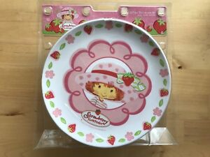 Strawberry Shortcake Dish Set