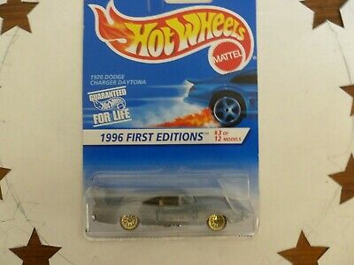 Hot Wheels 1996 First Edition 1970 Dodge Daytona, ERROR NO PAINT!
