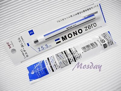 1 Barrel 2 Extra Refills Tombow Mono Eh-kus Retractable Rectangle Eraser Og