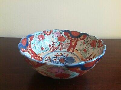 An antique Japanese Imari porcelain covered bowl 19th century