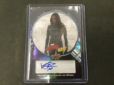 Hannah John-Kamen As Ghost 2018 UD Ant-Man And The Wasp Full Body SP Auto QSF-HK