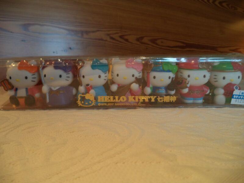 Sanrio Hello Kitty Figurine PVC Set of 7 Japan NEW MIB