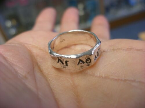 Vintage Sterling Silver Ring Marked 925 Greek Egyptian Symbols Size 7 1/4 #1032