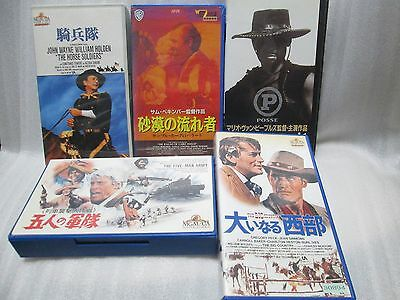 Western movies set -  Japanese  original VHS  RARE