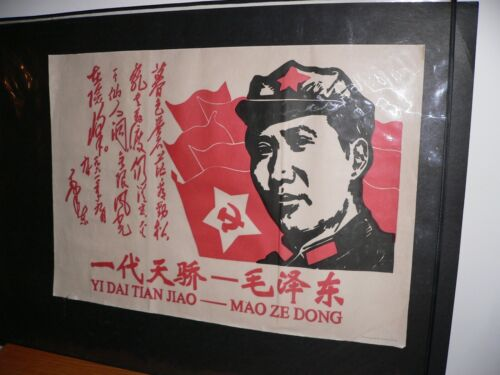 Mao ZeDong Poster    1966  Chinese Cultural Revolution Propaganda Vintage