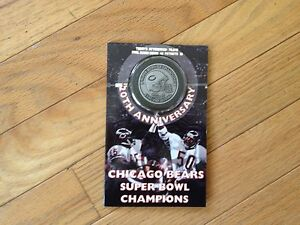 Chicago Bears Super Bowl XX Champions Anniversary Cadillac Commemorative Coin
