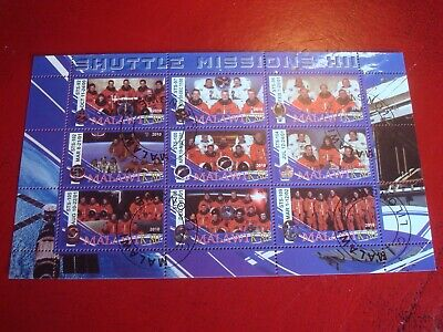 MALAWI - 2010 SHUTTLE MISSIONS XII - UNMOUNTED USED MINIATURE SOUVENIR SHEET