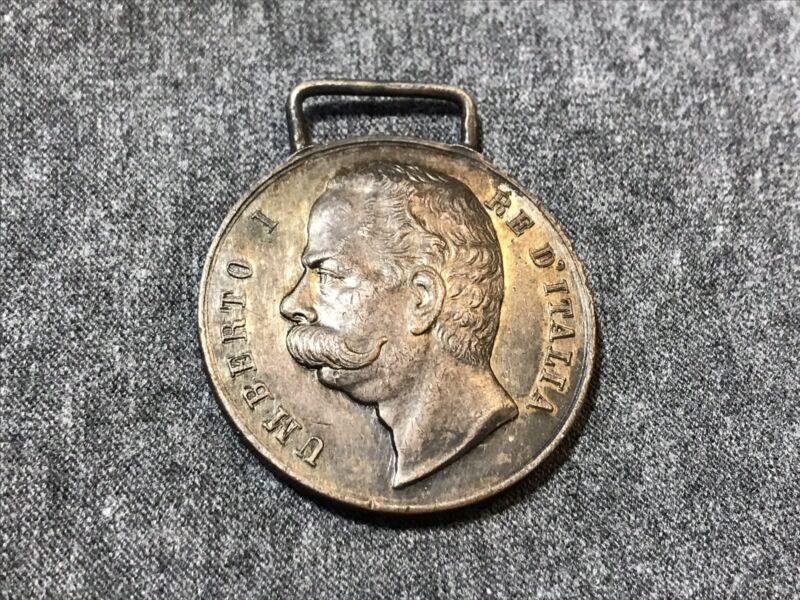 Original Pre-WWI Italy Type 1 Unity Medal 1870 Umberto I Silver No Ribbon