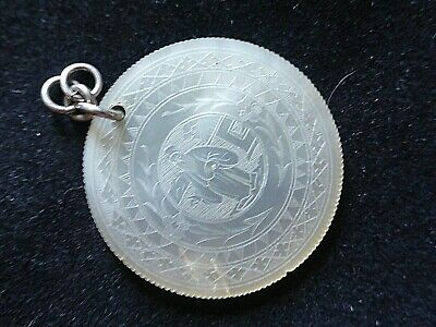 Gorgeous Antique Chinese Engraved & Pierced Mother of Pearl Gaming Counter