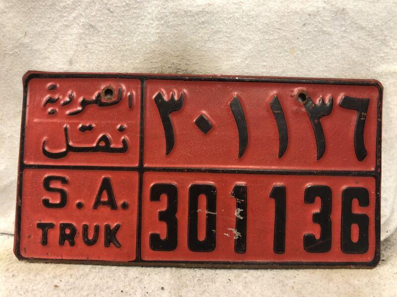Saudi Arabia Truck License Plate