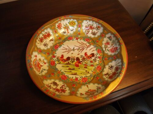 """1971 Vintage Designed by Daher Rooster Tin/Metal Bowl/Tray M/I England 10"""" Diam"""
