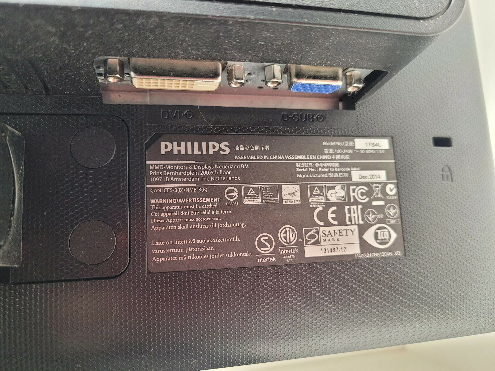 "Phillips 17s4l 17"" lcd ecran moniteur pc vga dvi 1280 x 1024"