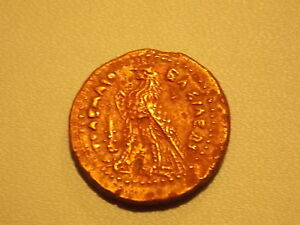 Ancient 'Greek Coin' 450 - 50BC Armidale Armidale City Preview
