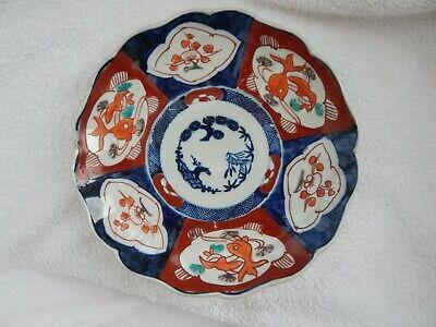 antique oriental imari dish / plate