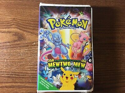 Pokemon VHS Tapes, The First Movie: Mewtwo vs. Mew, Pikachu, I Choose You