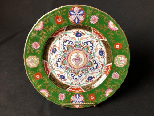 "Antique (ca. 1850) Beautiful & Colorful 10&1/4"" Ironstone Plate"