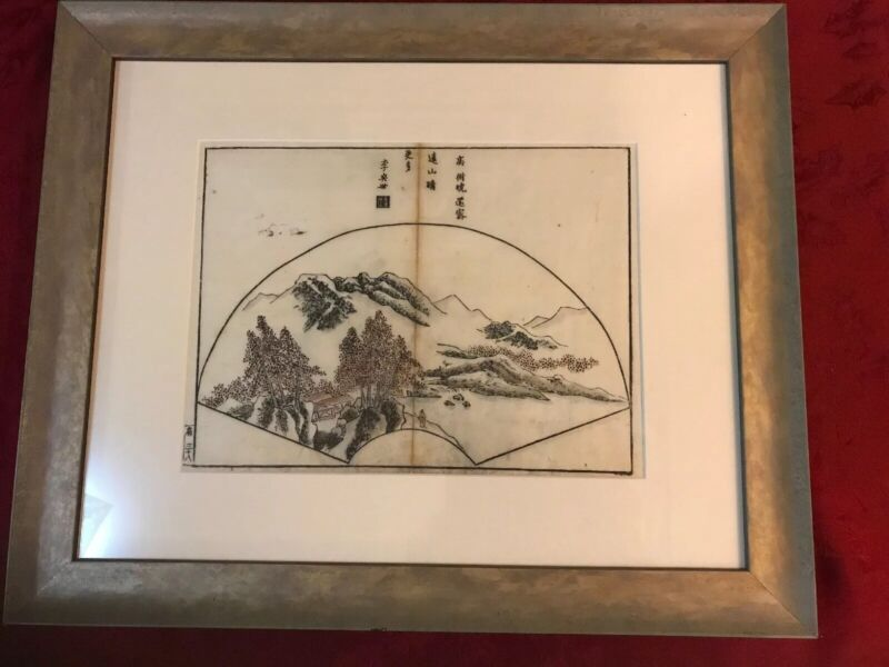 """Old Chinese Calligraphy Poem Woodblock Print Fan Shaped Framed 23"""" X 19"""""""