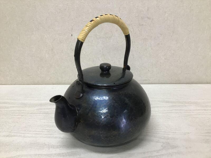 Y2224 KETTLE Copper hammered mark signed Gyokusendo Japan teapot pot antique