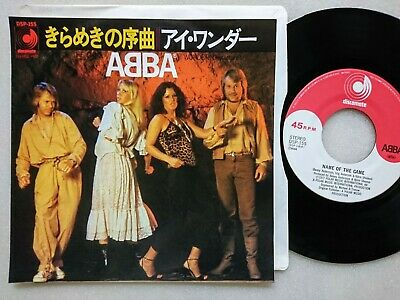 "ABBA Name Of The Game JAPAN 7"" DSP-155 RARE Reissue"