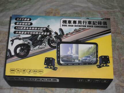 MOTORBIKE CAMCORDER Taree Greater Taree Area Preview