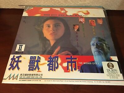 Laserdisc THE WICKED CITY I Foreign Import LD