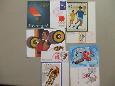 Five SPORT maxi cards:Japan Cycling, Soccer, Olympic