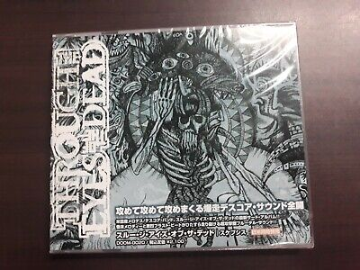 Through The Eyes Of The Dead - Skepsis CD / Sealed