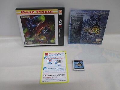 3DS -- Monster Hunter 3G Best -- Can data save! Nintendo 3DS, JAPAN Game.