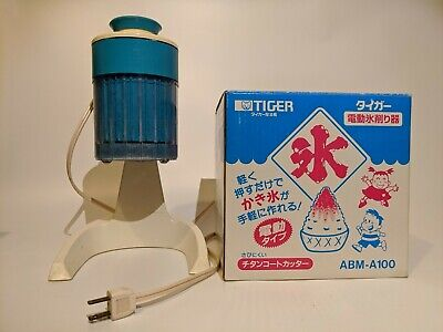 Vintage Japanese Shaved Ice Machine. Tigernational Brand Tested