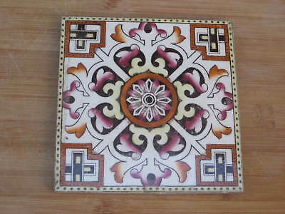 VICTORIAN PERIOD ENGLISH TILE colourful symmetric aesthetic oriental  design