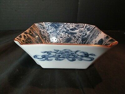 CHINESE BLUE & WHITE SQUARE BOWL MARKED 4 3/4