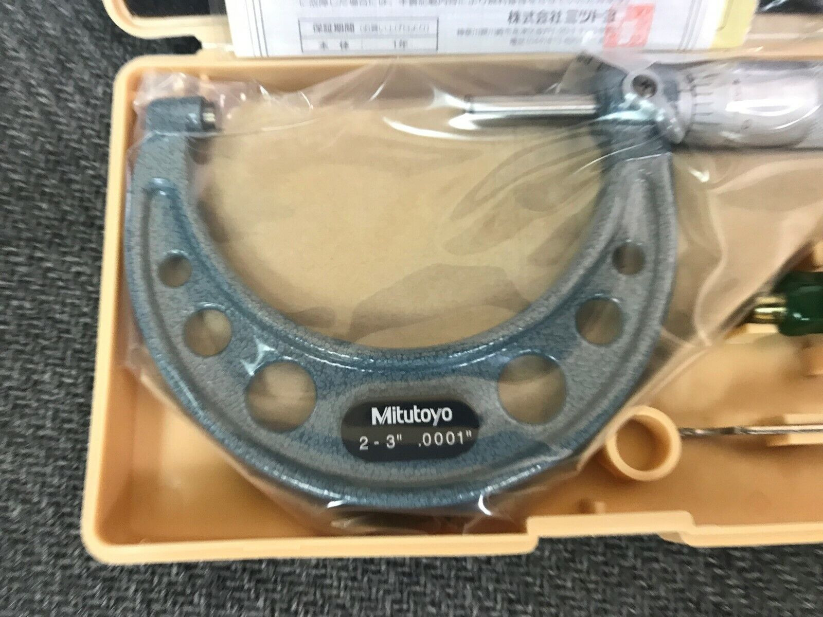"2-3"" MITUTOYO OUTSIDE MICROMETER 103-217 .0001""  RATCHET THI"