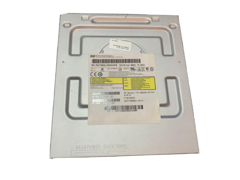 HP OPTICAL DRIVE DVD/CD READER/WRITER DESKTOP COMPATIBLE