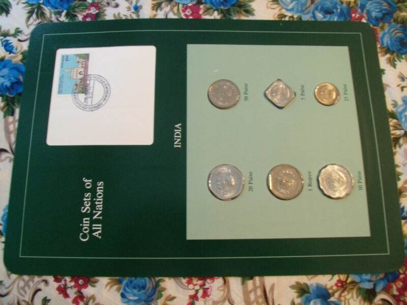 Coin Sets of All Nations India Green w/card 1974 - 1986 UNC 1 Rupee 1985