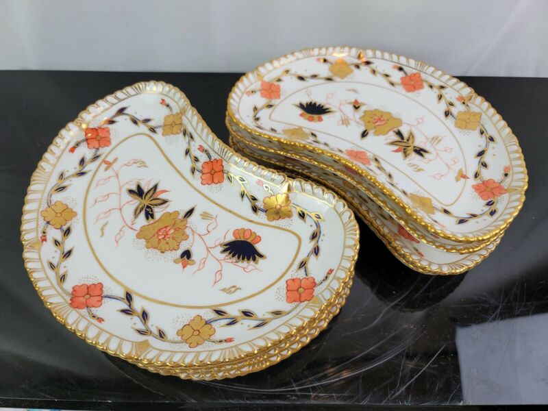 Set Of 8 Royal Crown Derby Asian Rose RARE Crescent Bone Dish