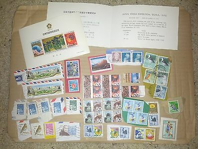 1970 WORLD FAIR JAPAN STAMP SET & JAPAN FRANCE HONG KONG IRELAND STAMP LOT