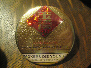 Can you buy Silk Cut cigarettes in Los Angeles