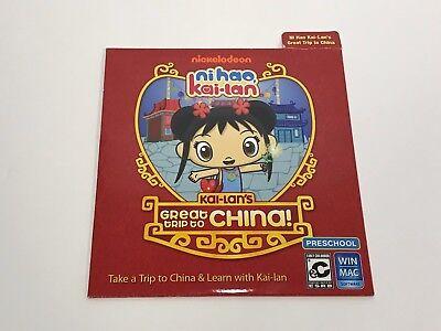 Nickelodeon Ni Hao Kai-Lan Great China Trip Pre-School Play Learn CD-ROM - Preschool Learning Games New Cd