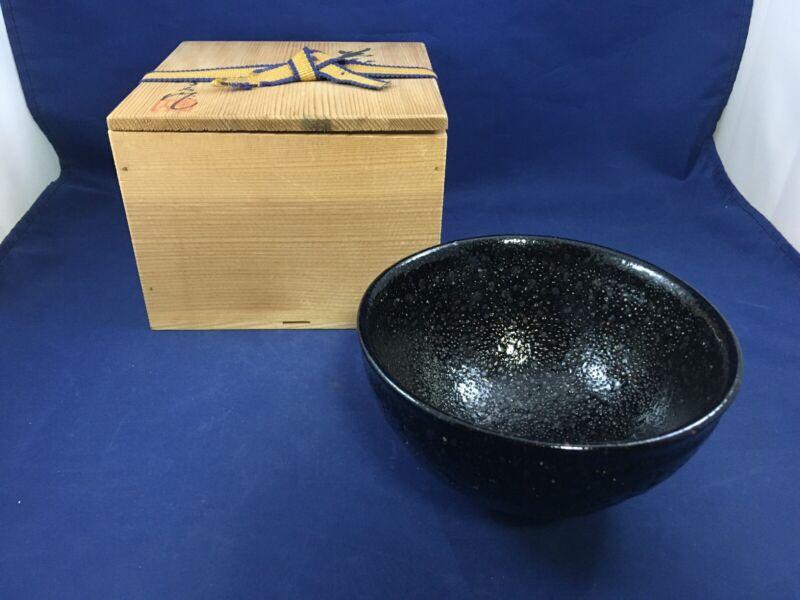 Vintage Japanese Tea Ceremony Bowl Chawan Black Glaze Goshouen with Box