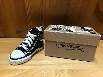Converse All Star Sneaker Shoe Keychain BLACK with Box 🖤