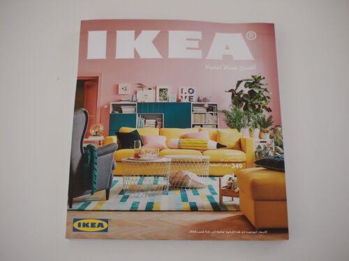 New Morocco Arabic IKEA catalog 2018 RARE