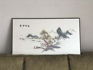 Chinese Embroidery Art,REDUCED to $112