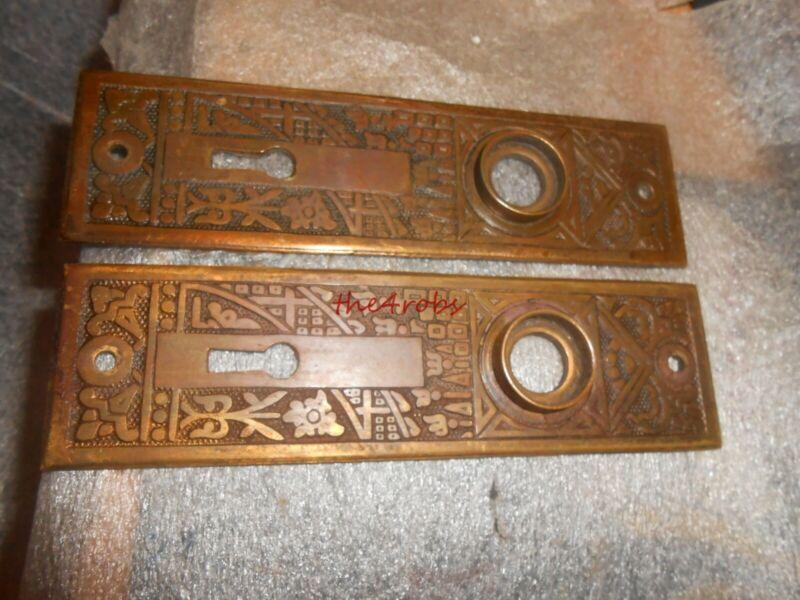 Pair of Vintage Brass Eastlake Mortise Lock Backplates