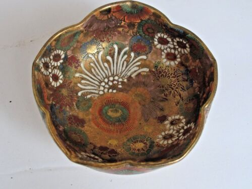 """Antique Japanese Satsuma Mille-Fleur Small Hand Painted Dish  3"""""""