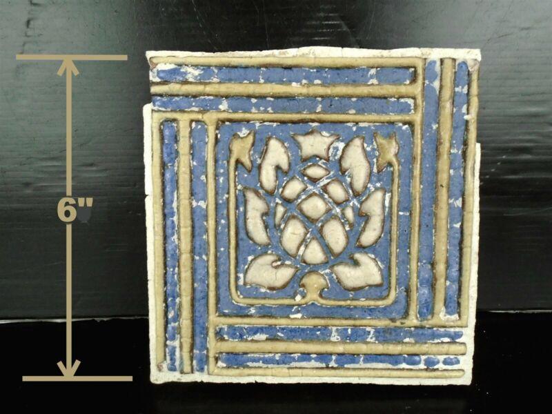 VERY RARE - Grueby Pottery Tile - BLUE w/PINEAPPLE - 6x6 - (#7564) -SAVE U FRAME