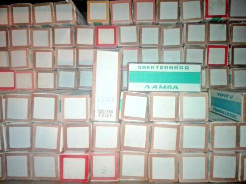 10 x GU-50 / GU50 / LS50 Pentode Tubes, USSR, NOS, Original Box.