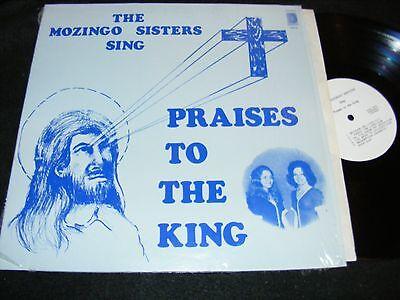 Strange Cover - STRANGE Cover Private CHRISTIAN LP The Mozingo Sisters Sing PRAISES To The KING