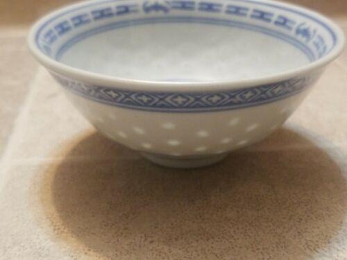 Chinese Porcelain Blue White Translucent Rice Pattern Bowl  - $25.99
