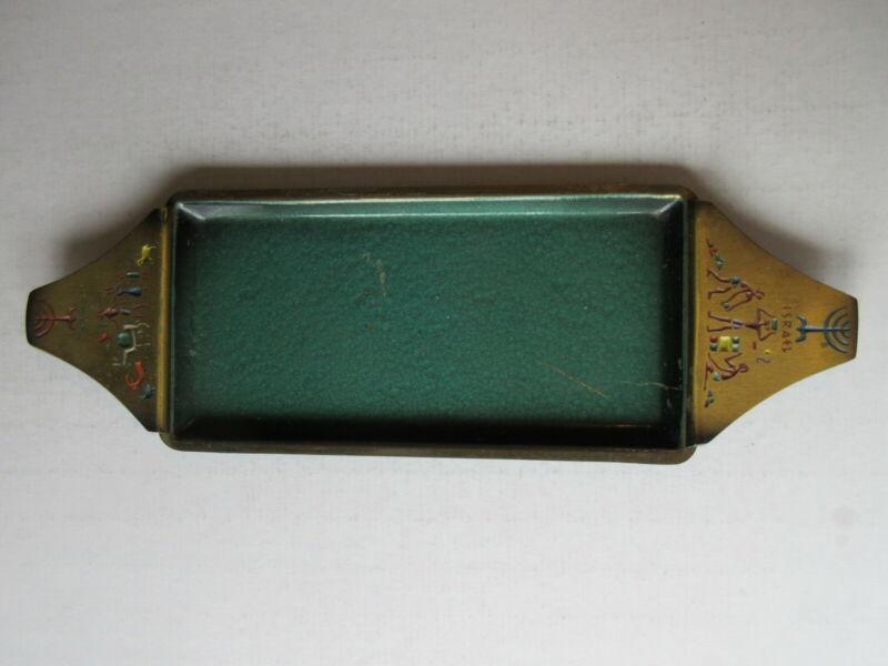 """vintage ISRAEL souvenir metal tray 15.75"""""""